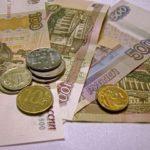 Kdo je banka 2700 a co nabídne?